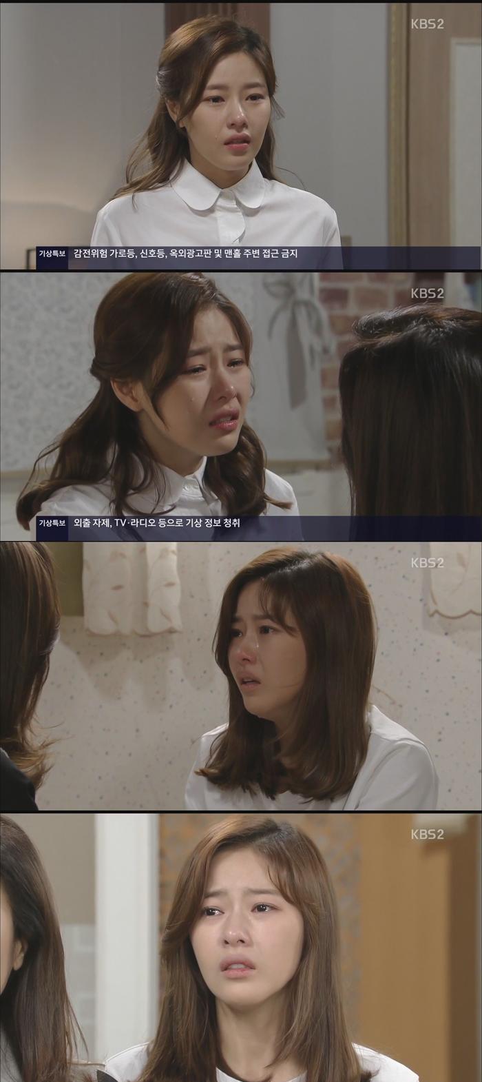 [FN ENT] 180518_박하나_인형의집_충격의 분노 연기로 시청자들의 눈물샘 자극